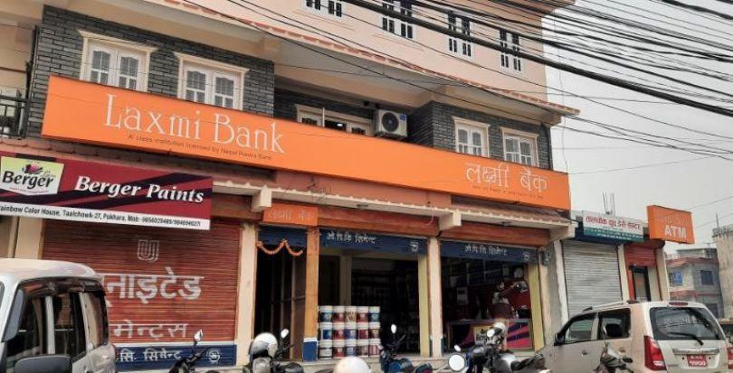 लक्ष्मी बैंकद्वारा कास्कीको लेखनाथमा शाखा स्थापना