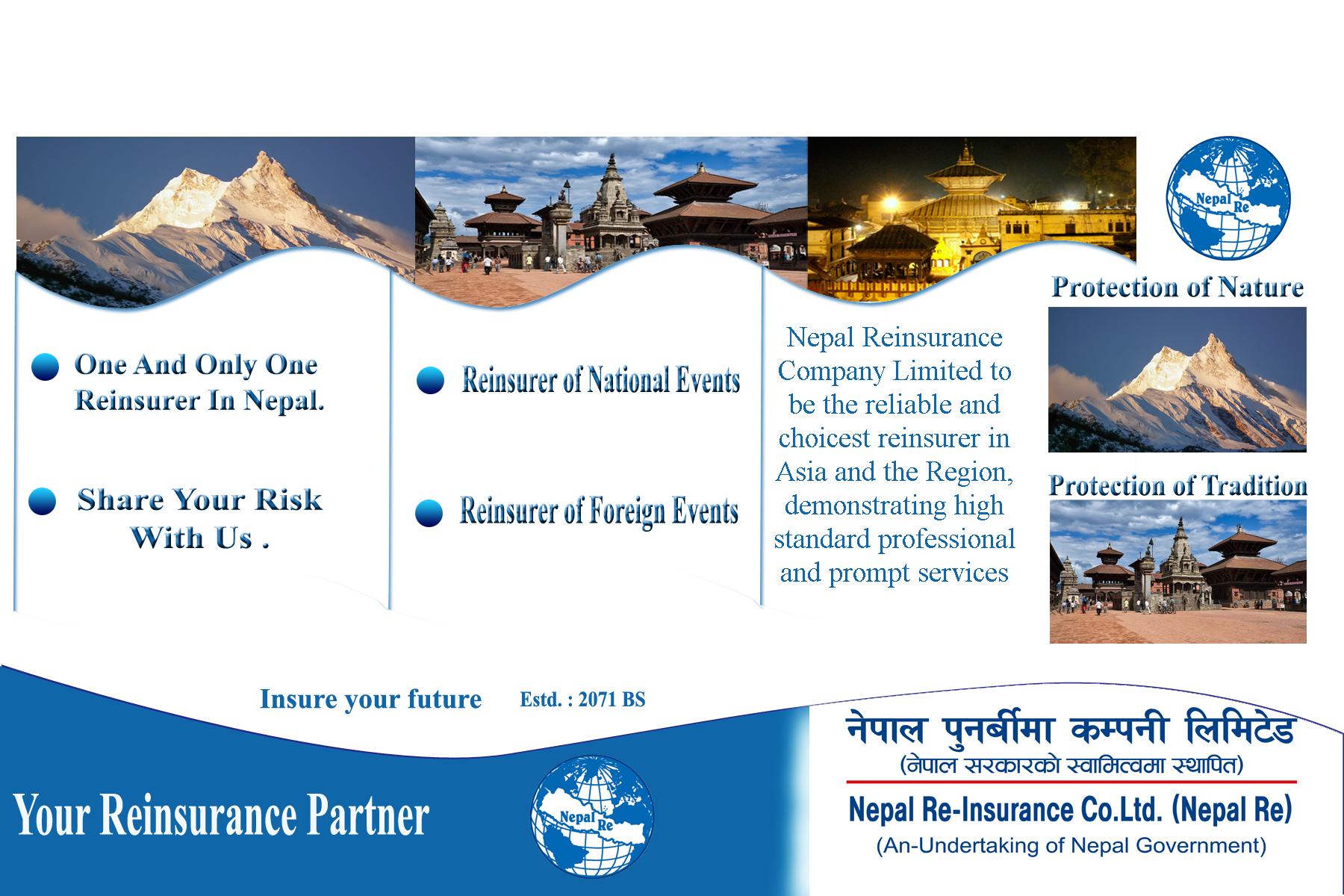 नेपाल पुनर्बीमा कम्पनीको खुद नाफा घट्यो, बीमाशुल्कमा बृद्धि