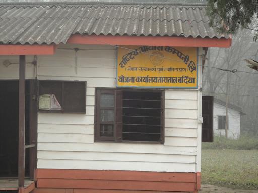 बाँके जिल्लामा पुनर्वासको तत्कालिन र वर्तमान समस्या
