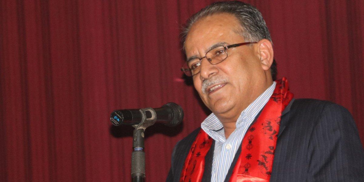 पुष्पकमलको बार्गेनिङ, एमसीसीमा प्रधानमन्त्री देउवाको चुनौति