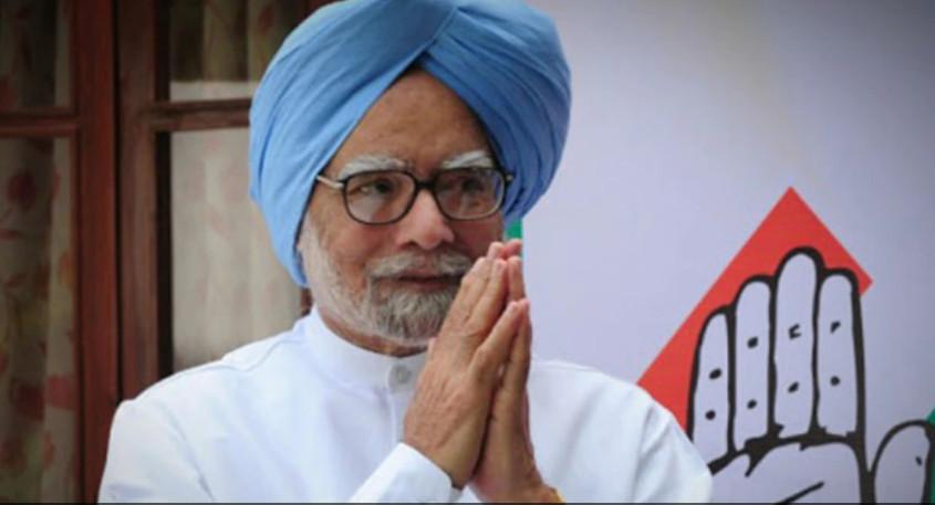 भारतीय पूर्व प्रधानमन्त्री मनमोहन सिंहलाई डेंगो